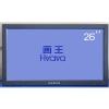 供应2013年重磅推出新款节能环保26寸高清液晶监视器(厂家直销)