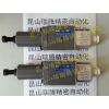 供应TOKIMEC压力开关DGMPS-3-P-2-11-S2-P10压力继电器