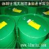 Castrol Hysol X半合成水溶性切削液
