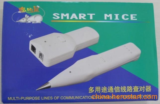 供应聪明鼠多功能查线器BCST-1,寻线仪太原直销