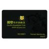 供应订做飞利浦ic卡,订做国产ic卡,订做进口ic卡