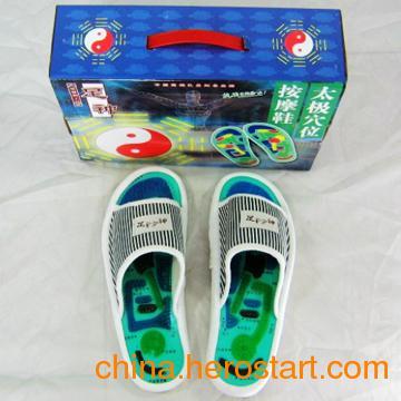 供应足神健康礼品鞋