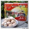 厦门鸡蛋批发 泰和乌鸡蛋土鸡蛋 养生黑色食品 富硒鸡蛋药膳两feflaewafe