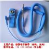 供应防静电有绳手腕带、有绳静电环生产厂家