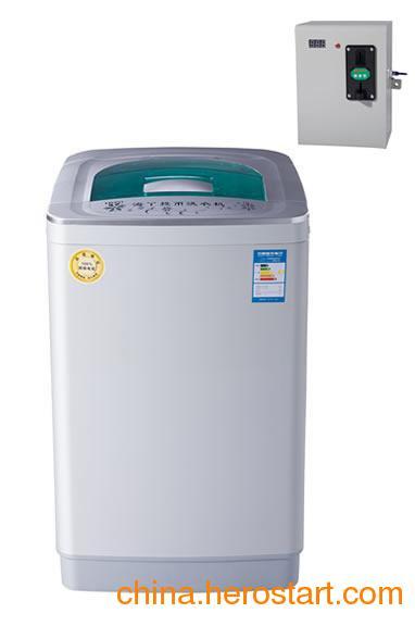 供应杭州湖州嘉兴宁波绍兴温州海丫全自动商用智能洗衣机销售