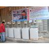 供应丽水金华义乌衡州台州东阳长虹自助式全自动洗衣机质量安全可靠