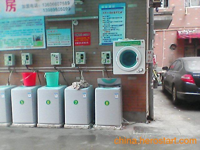 供应郑州安阳新乡许昌海信海尔海丫高品质全自动商用洗衣机销售