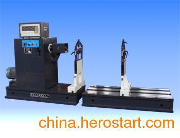 供应动平衡机/平衡机/圈带平衡机/常熟中联制造
