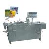 供应XH-Ⅰ型半自动三维包装机
