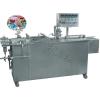 供应XH-Ⅱ型半自动三维包装机