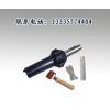 供应可插焊条塑料焊枪-热风焊枪-PP板热风焊枪-挤出式焊机