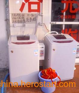 供应贵州贵阳遵义长虹商用自助全自动洗衣机销售质量