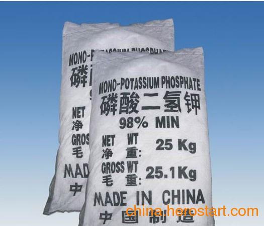 供应农业高效磷肥磷酸二氢钾