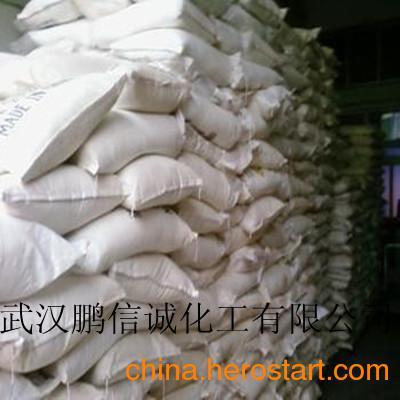 供应大量批发磷酸二氢钾