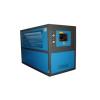 供应工业冷水机