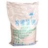 青岛食品添加剂食品辅料青岛食品添加剂厂家青岛食品添加剂山东
