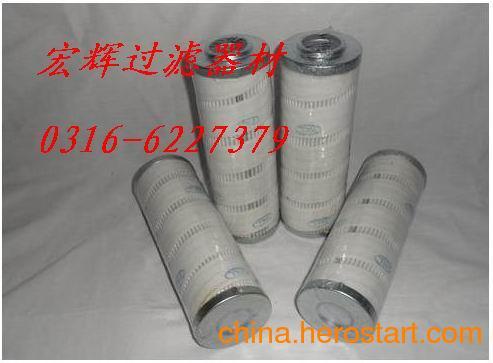 供应HC8300FKP16Z滤芯