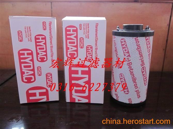供应0160D010BN/HC滤芯