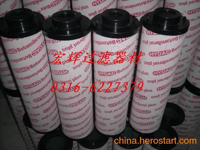 供应钢厂滤芯0330D010BH/HC