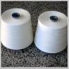 供应16s气流纺仿大化纯涤纱化纤纱涤纶纱