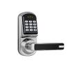 供应M1密码感应锁 电子密码锁 智能IC卡门锁 小型球锁锁体电子密码锁