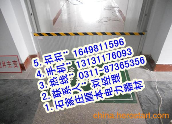 上海挡鼠板--挡鼠板生产厂家=电力机房挡鼠板供应商