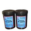 供应W-200B水性感光胶