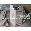 供应商标吊牌 广州吊牌厂 服装吊牌 广州金度服装辅料印刷厂