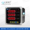 供应ACUVIM-GX,三达ACUVIM-GX 多功能电力仪表厂家