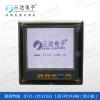 供应ACUVIM188 多功能电力仪表(三达#ACUVIM188特价)