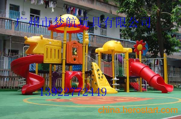 供应儿童滑梯床_湛江幼儿园滑梯价钱_赤坎小区儿童滑梯厂家
