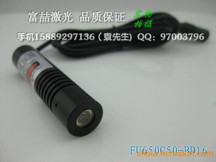 供应服装厂专用激光器 红外线定位灯 十字激光器