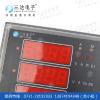供应ACUVIM161 多功能电力仪表;三达ACUVIM161价优