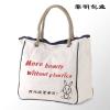 供应绳子挎包,帆布绳子包,环保帆布袋,绳子提手帆布袋,帆布环保购物袋,帆布购物袋,帆布礼品包