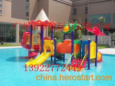 供应儿童水上乐园设备_湖南水上游乐设备厂家_游泳池设备价格