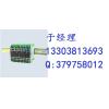 供应厂家 SWP-8034 配电器 福州昌晖