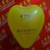 成都广告气球印刷,德阳气球印刷,广元气球广告印刷,上等广告