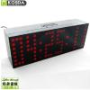 供应夜光静音闹钟 懒人创意 超大屏幕 LED电子钟表 时钟座钟