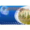 供应智能卡报价 智能卡制造工厂 智能卡直接工厂 智能卡哪里批发 IC智能卡印刷