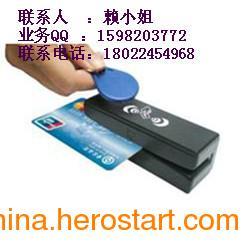 供应磁条卡、接触式IC卡二合一读卡器原理 双界面IC卡读写器开发厂家