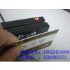 供应生产复合式智能卡刷卡器驱动 双界面复合卡刷卡机开发设计