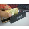 供应多卡合一智能刷卡机订制 接触式IC卡、射频卡刷卡机量身定制