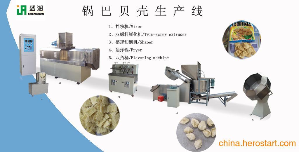 供应锅巴生产设备