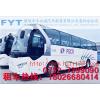 供应惠州旅游大巴商务婚庆自驾出租车