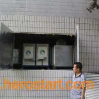 供应北京海淀区最权威的厨房油烟净化器
