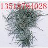 供应云南昆明钢纤维