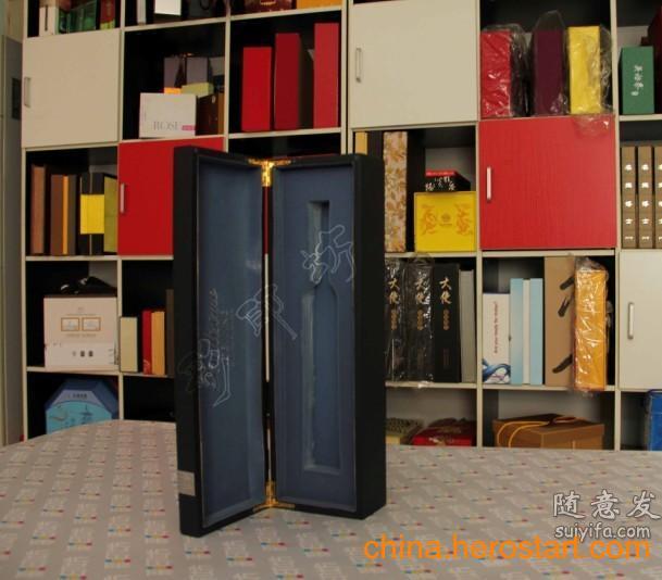 供应北京首饰包装盒 红酒盒制作 粽子包装盒制作加工 彩印坊包装制品