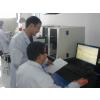 供应室内装修空气检测