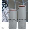 供应储水式VULCAN万凯电热水器性能与特点