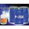 供应萃取剂P-204